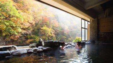 Hotel-Air-Panas-di-Jepun