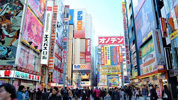 akihabara-japan lokasi wajib jika melancong ke jepun