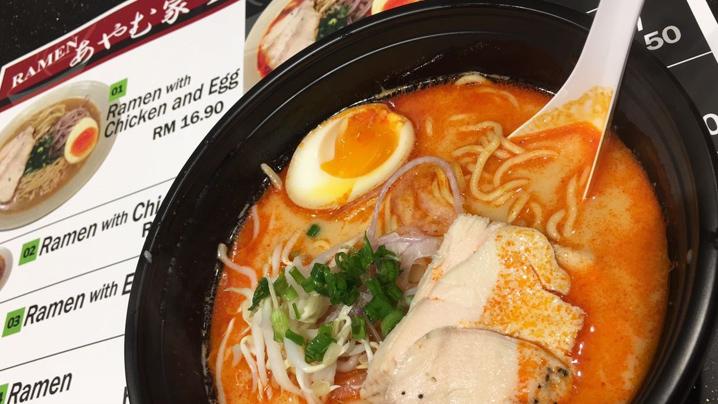 Ayam-Ya-Ramen-tokyo