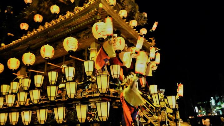 Chichibu-Night-Festival