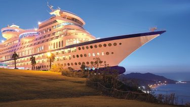Sun Cruise Resort and Yacht South Korea