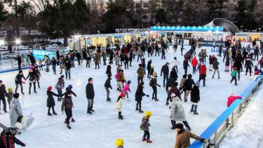 winter-japan-Ice-Skating