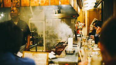 Tokyo Halal Food