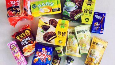 Tips travel dengan bekalan makanan dari rumah