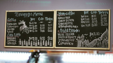 menu available