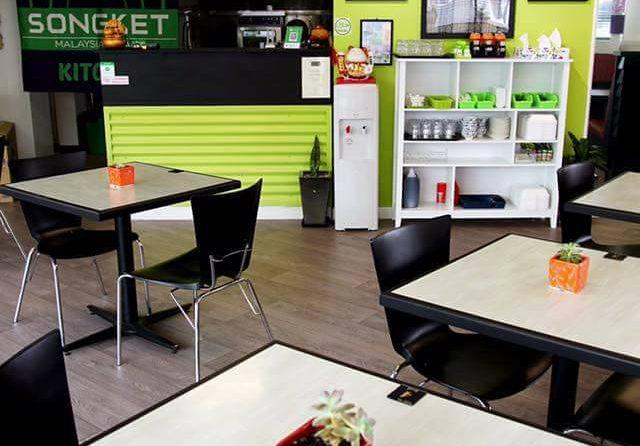 Songket Malaysia Cafe